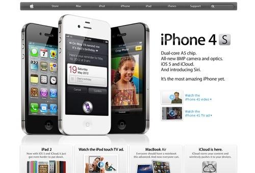 Thiết kế website tmdt apple